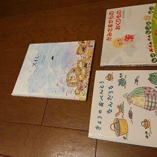 スイミー 子供 絵本 良書 三冊セット