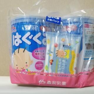 森永はぐくみ大缶2個セット 粉ミルク