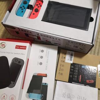 【新品】Nintendo switch 3000円分のクーポンコ...