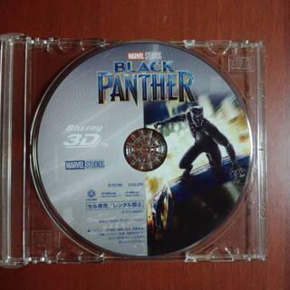 ブラックパンサー 3D Blu-ray のみ