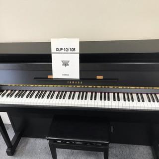 ヤマハ DUP-10 ハイブリッドピアノ