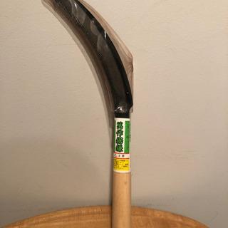 草刈り鎌 (鋸刃)