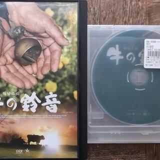 DVD韓国映画「牛の鈴の音・위낭소리」レンタル落ち