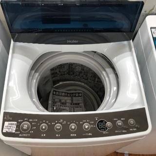 洗濯機の在庫が豊富にございます!ハイアール 2018年 JW-C...