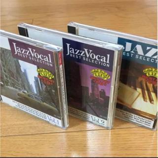 ジャズベストコレクション CD 3枚セット