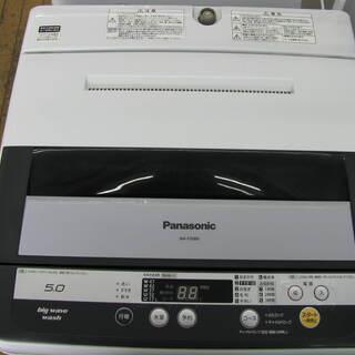 【お買得洗濯機】Panasonic 5.0kgのご紹介です。