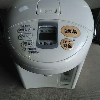 Panasonic2.2リットルマイコン沸騰ジャーポット