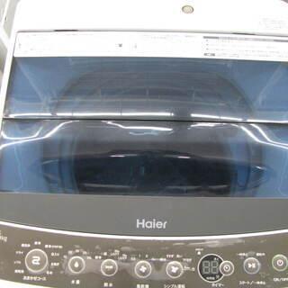【高年式洗濯機】Haier 4.5kgのご紹介です。