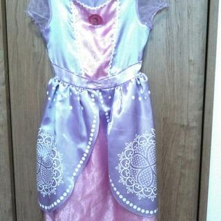 プリンセスソフィアのドレス