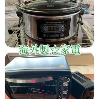 オーブントースター、 鍋
