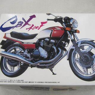 当時物!アオシマHONDACBX400F1980年代 田川のアー...