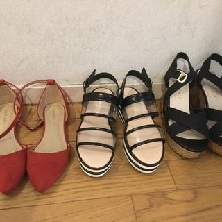 サンザル 靴