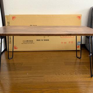 ナルミ株式会社 レトロな小さな家具のシリーズ 折り脚テーブル