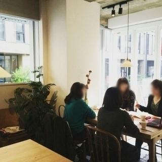 ど素人でもわかるブログで集客する方法~カフェで行うプチセミナー...