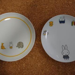 ミッフィー お皿 2枚