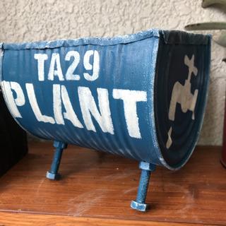 ドラム缶風 リメイク缶[大]*PLANT*