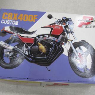 当時物!アオシマHONDA 【CBX400Fカスタム】1980年...