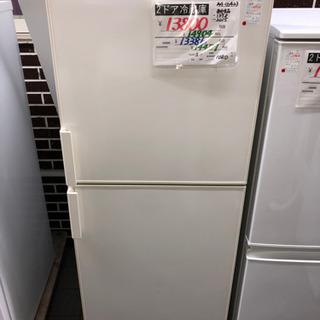 冷蔵庫 無印良品 2015年 137L 【3ヶ月保証★送料…