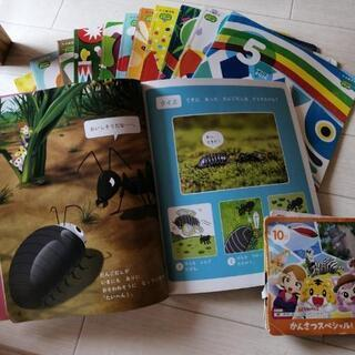 【こどもチャレンジ】絵本&DVD ひらがなセット