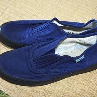 運動靴 足袋 たびぐつ 紺 25.5