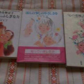 育児本3冊