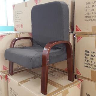 新品 積み重ね座椅子 コンパクト座椅子