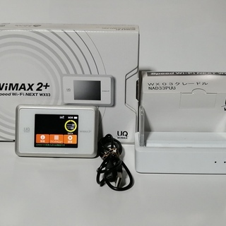 NEC WiMAX 2+ ルータ  WX03 ホワイト  クレー...
