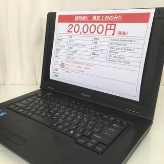 東芝 Windows7Pro登載 ノートPC
