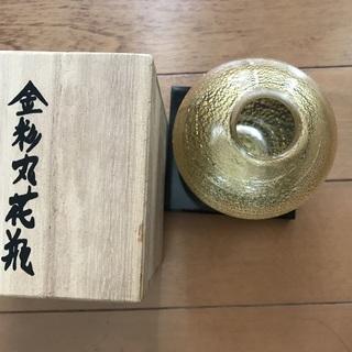金彩丸花瓶