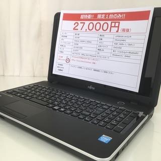富士通 Windows8.1搭載 Office付 ノートPC