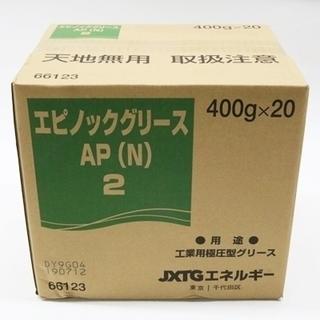 未使用 エピノックグリース AP(N)2 400g×20 エピノ...