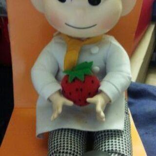 入手困難!不二家 おすわりポコちゃん(シェフ)人形