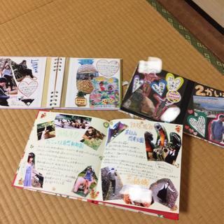 アルバム、色紙お作りします。 − 岐阜県