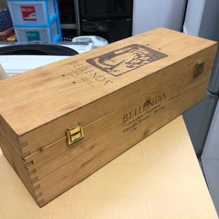 ワイン シャンパン 木箱
