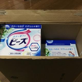 ニュービーズ 粉洗剤850g✖️7箱