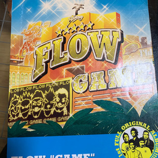 【FLOW】バンドスコア