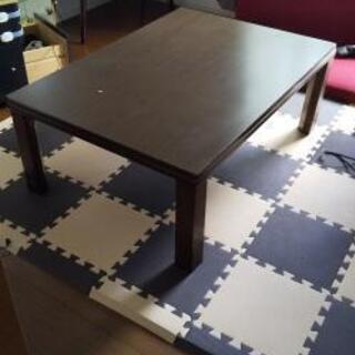 【受け渡し予定者決まりました】こたつテーブル