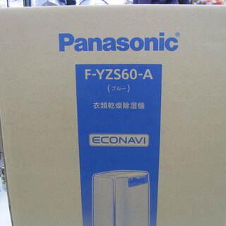 【新品未開封】2019年モデル Panasonicの衣類乾燥除...