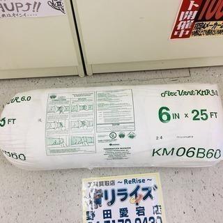 超!激安! デンソー フレシキブルダクト KM06B60 【リラ...