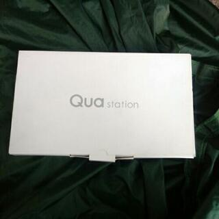 Qua station/au キュアステーション