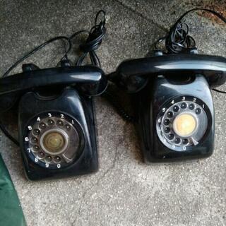 レトロ 黒電話 2台セット