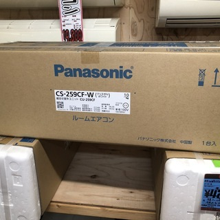 新品 Panasonic CS-259CF 2.5kw 主に7畳...