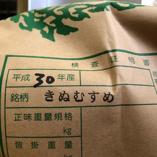 平成30年のお米