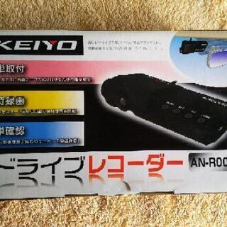 KEIYO ドライブレコーダー AN-R001