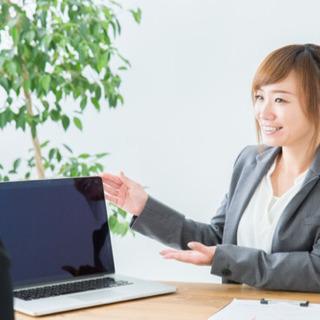 経験、学歴不問!未経験から始める広告業界の事務員募集です!