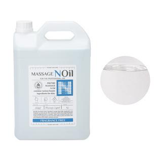 ノンオイルのマッサージリキッド|マッサージノイル(NOIL)5L