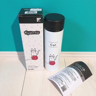 ステンレスマグボトル ニャントル 猫 水筒