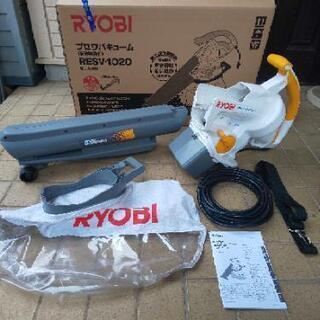 RYOBI ブロワバキューム RESV-1020 リョービ