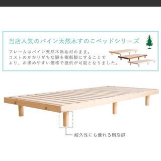 組立完成品 ベッド シングル すのこベッド シングルベッド