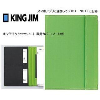 ポスト投函で発送します。送料無料2冊セット KING JIM キ...